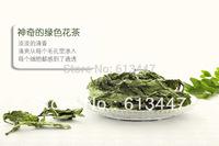 250g Organic Mint Leaf Tea,Mentha Leave,peppermint leave ,Health Tea,Free Shipping