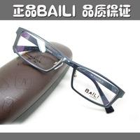 Baili 098 fashion glasses full frame glasses big box aluminum magnesium eyeglasses frame BL001