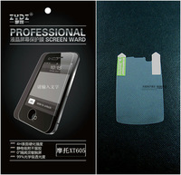 For motorola xt605 mobile phone film xt605 4h screen protector