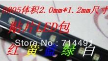 led light emitting diode price