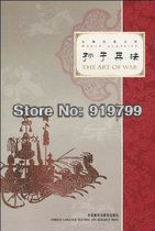 Free Shipping + Sun Tzu + Ancient Chinese Classics + The Art of War (World Classics) (English-Chinese) [Paperback](China (Mainland))