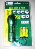 Lackadaisical tools bowling ball flashlight dl2120 household flashlight