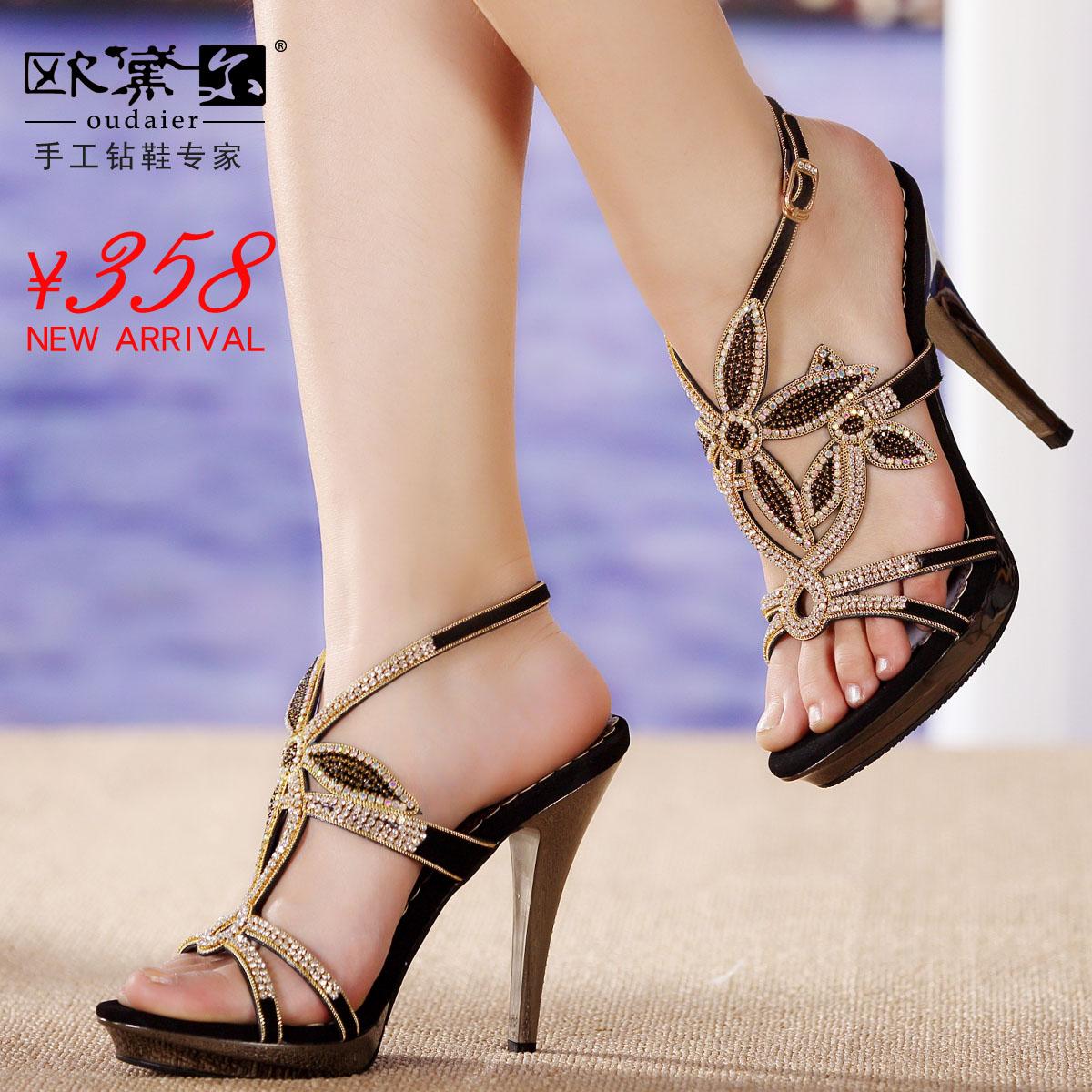 Fantastic Women T Strap Rhinestone Party Wear Gladiator Roman Flat Sandals Shoes