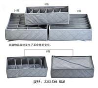 Eco-foldable Bamboo Charcoal fibre Storage Box for bra, underwear, necktie, socks 80pcs/lot wholesale drop shipping