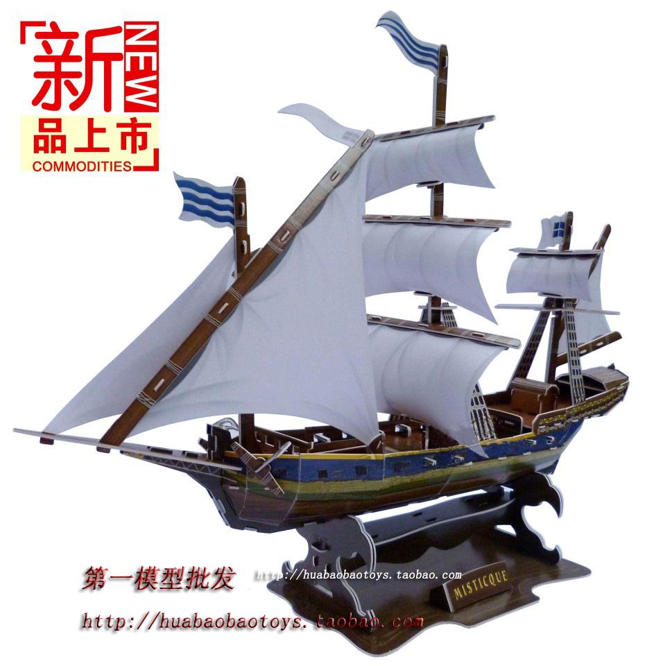 free shipping Boat 3d model aircraft model child diy three-dimensional jigsaw puzzle educational toys(China (Mainland))