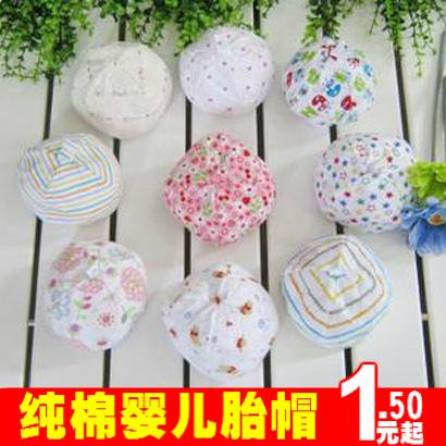 Ultra soft cotton newborn 100% tire cap 100% cotton baby hat baby month of cap single tier double layer(China (Mainland))