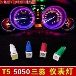 T5 5050 1smd lighting led car instrument lamp car instrument disc lamp auto supplies(China (Mainland))