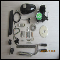 48cc Kit Motor Bicicleta, Bicycle Engine Kit Black Engine