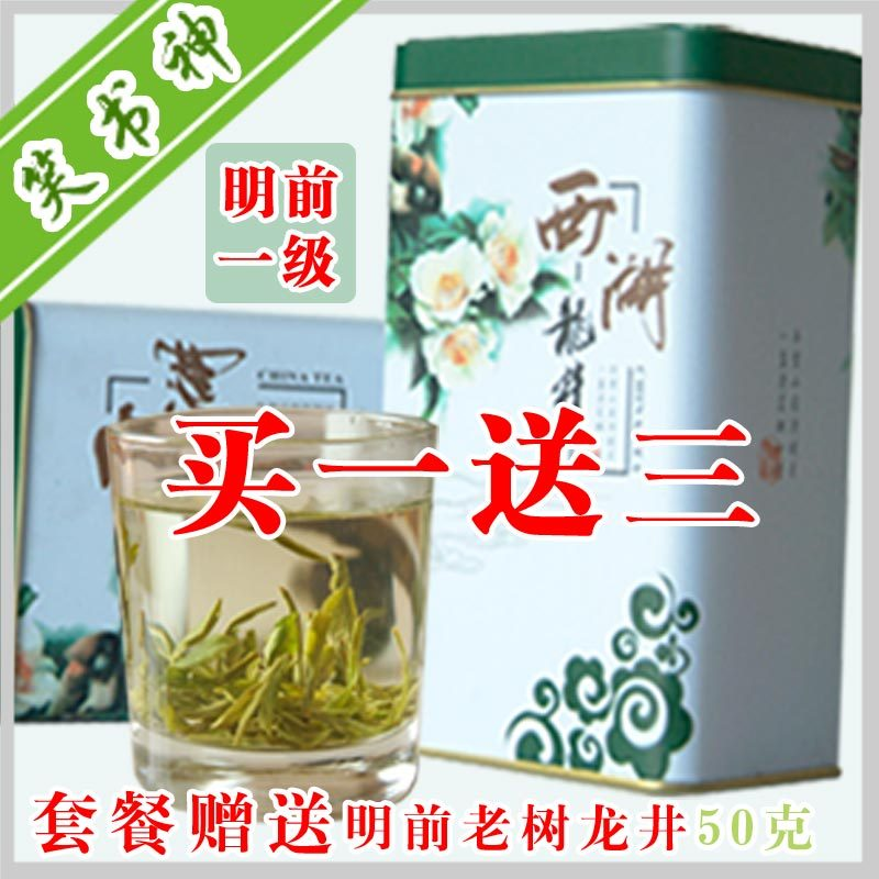 Chinese green tea has many health benefits often drink green tea can get rid of toxins from the body radiation(China (Mainland))