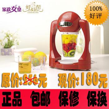 Sand juicer grinding machine baby food supplement cooking machine