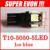 New color free shipping wholesale 200PCS t10 5 led smd 5 for honda civic Ice Blue CL0029#200