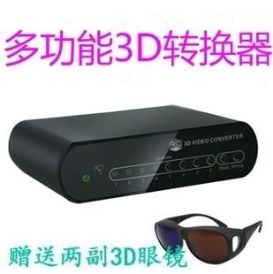 3d converter box 1080p hd tv video converter 2d 3d 2 brown blue