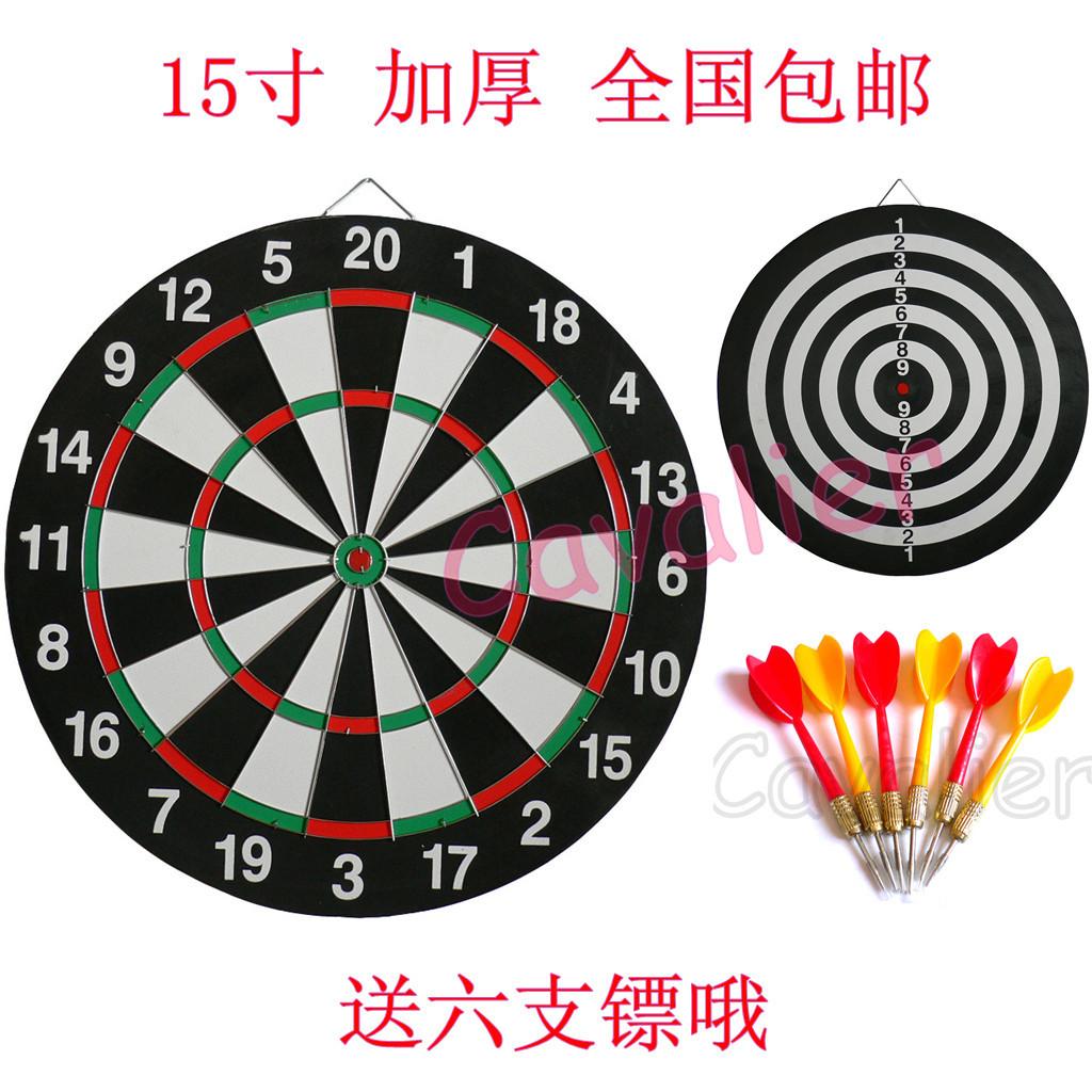 dart price