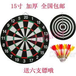 Double faced 15 inch dart board Paper Coil dartboard ChildrenToys Darts Board Board Game Adult Dart Board with 6 Darts(China (Mainland))