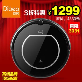 Dibea sallei fully-automatic robot vacuum cleaner household intelligent vacuum cleaner x500