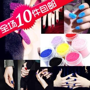 4733 ciate noble velvet manicure nail polish oil velvet nail art