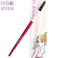 Spiral eyebrow brush cosmetic brush natural horsehair natural perfect repair mm make-up eye