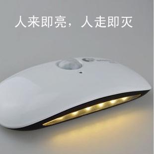 Broad bean human body induction lamp small night light control lamp energy saving bathroom lamp bed-lighting