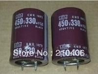NCC  450V 330UF capacitor