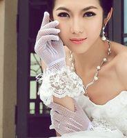 g12  Free shipping Wedding Bridal gloves  Dress Wedding Accessories finger wrist net bridal gloves 2014
