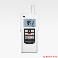 30--130db  Digital multifunctional sound level tester Noise meters  AS-156A ,Free shipping