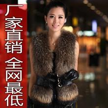 genuine fur price