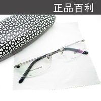 Titanium rimless fashion eyewear eye glasses free shipping new arrival 2014 ultra-light glasses business male frame