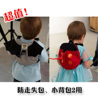 Baby bag ladyfly anti-lost band learning to walk with baby school bag child backpack