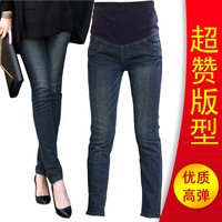 Excellent ! maternity jeans tianxi 3151 maternity belly pants maternity pants spring autumn and winter