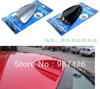 Free shipping wholesale Shark fin auto antenna / Car antenna 60pcs/lot