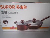 Subor pursing pot set for 2 piece flat bottom pot + frying pan soup pot magnetic furnace general t1017k in free shipping