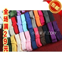 New arrival elastic strap elastic hemming ,sewing webbing,each color 2 meters,total 22 colors,total 44 meters