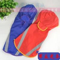 Pet raincoat poncho reflective dog clothes pet supplies clothes