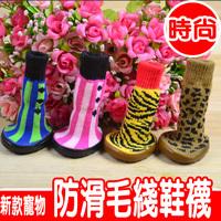 Stunning pet footwear dog shoes non-slip socks pet shoes vip shoes bichon even socks shoes