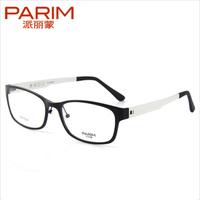 Air7 air glasses myopia 7g ultra-light 7507 eyeglasses frame
