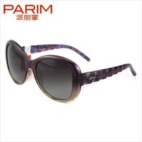 Glasses women's sunglasses waterproof oil polarized driving glasses 1251