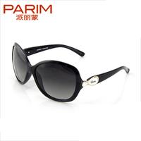 Glasses 2012 Women fashion polarized sunglasses classic sunglasses 1224