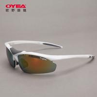 Oyea riding bicycle eyewear outdoor sports windproof mirror eyewear