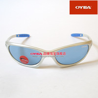 Oyea teenage anti-uv sunglasses sports sunglasses big boy dream