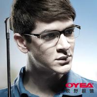 Oyea sports myopia Men magnesium alloy glasses frame tablet