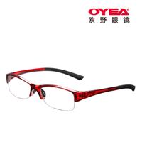 Oyea glasses basic tr90 box myopia glasses frame lens