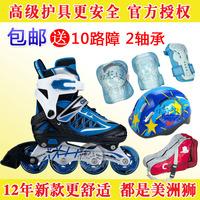 Free shipping Puma mzs851 skatse roller skates skating shoes adult child 835nc-x3 version of bird nest