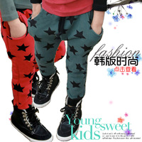 2014 spring new arrival cotton 2 colors five-pointed star pattern children's haren trousers kids pants
