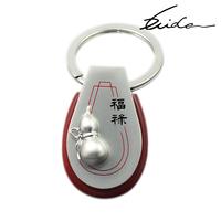Wedding gift wedding supplies sistance gourd keychain key ring key chain car keychain