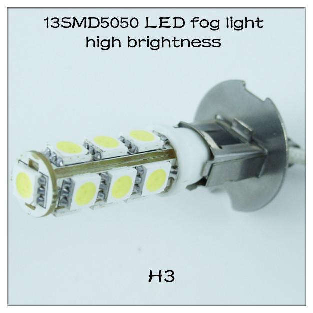 Free shipping 2013 H3 13 chips SMD5050 LED car light for DIY car lights led fog light high brightness retail(China (Mainland))