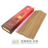 A818 - 100% All Natural Australia Sandalwood Incense Sticks (32CM12.6IN)