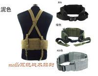 Molle cummerbund quick release cummerbund camping belt tactical cummerbund outdoor cummerbund tactical belt