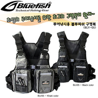 Good Quality Famous Brand Professional life vest fishing vest fishing tackle fishing tackle fishing tackle Life jacket