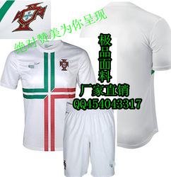 European version of the 12 - 13 portugal jersey soccer jersey homecourt jersey training suit jersey(China (Mainland))