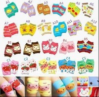 Free shipping  baby crawling kneepad baby socks set children socks set kneepad elbow  child socks 2013
